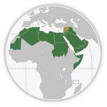أختبار العواصم العربية