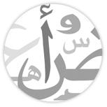 أختبار اللغة العربية